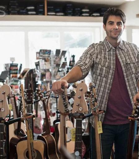guitar-store